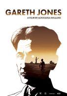 Mr. Jones - British Movie Poster (xs thumbnail)