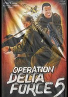 Operation Delta Force 5: Random Fire - Ghanian Movie Poster (xs thumbnail)