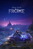 Onward - Czech Movie Poster (xs thumbnail)