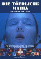 Tödliche Maria, Die - Japanese Movie Poster (xs thumbnail)