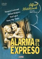 The Lady Vanishes - Spanish DVD cover (xs thumbnail)