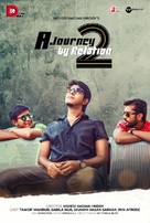 A Journey by Relation 2 - International Movie Poster (xs thumbnail)