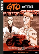 """GTO"" - DVD movie cover (xs thumbnail)"