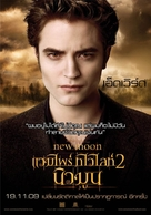 The Twilight Saga: New Moon - Thai Movie Poster (xs thumbnail)