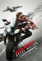 Mission: Impossible - Rogue Nation - Movie Poster (xs thumbnail)