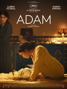 Adam - French Movie Poster (xs thumbnail)