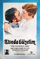 The Goodbye Girl - Turkish Movie Poster (xs thumbnail)