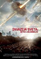 Battle: Los Angeles - Serbian Movie Poster (xs thumbnail)
