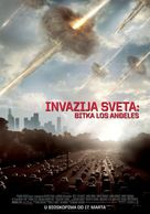 Battle: Los Angeles - Serbian Movie Poster (xs thumbnail)