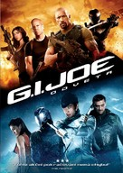 G.I. Joe: Retaliation - Czech DVD cover (xs thumbnail)