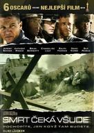 The Hurt Locker - Czech DVD movie cover (xs thumbnail)