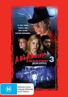 A Nightmare On Elm Street 3: Dream Warriors - Australian DVD movie cover (xs thumbnail)