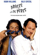 Fathers' Day - French DVD cover (xs thumbnail)