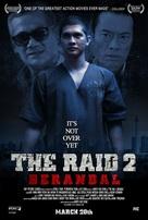 The Raid 2: Berandal - Indonesian poster (xs thumbnail)