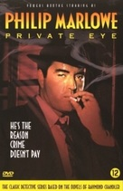 """Philip Marlowe, Private Eye"" - Dutch DVD cover (xs thumbnail)"