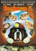 Beethoven's 5th - Hungarian Movie Cover (xs thumbnail)