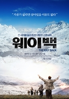 The Way Back - South Korean Movie Poster (xs thumbnail)