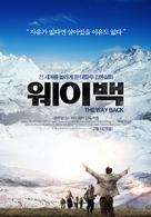 The Way Back - South Korean Movie Poster (xs thumbnail)