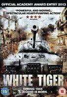 Belyy tigr - British DVD movie cover (xs thumbnail)