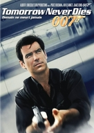 Tomorrow Never Dies - Canadian DVD movie cover (xs thumbnail)