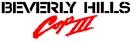 Beverly Hills Cop 3 - German Logo (xs thumbnail)