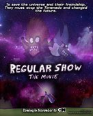 Regular Show: The Movie - Movie Poster (xs thumbnail)