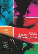 The Thomas Crown Affair - French Re-release movie poster (xs thumbnail)