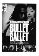 Bullet Ballet - Japanese Movie Poster (xs thumbnail)