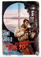Destination Tokyo - Italian Movie Poster (xs thumbnail)