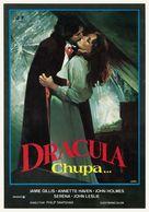 Hannibal - Spanish Movie Poster (xs thumbnail)