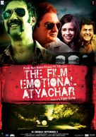 The Film Emotional Atyachar - Indian Movie Poster (xs thumbnail)