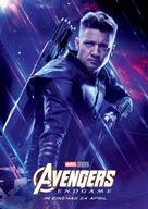 Avengers: Endgame - British Movie Poster (xs thumbnail)