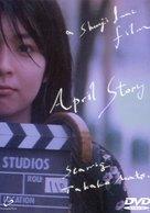 Shigatsu monogatari - DVD cover (xs thumbnail)
