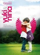 Yuki & Nina - Movie Poster (xs thumbnail)