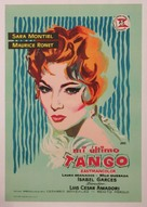 Mi último tango - Spanish Movie Poster (xs thumbnail)