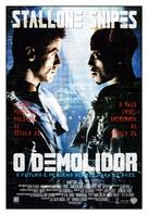 Demolition Man - Brazilian Movie Poster (xs thumbnail)