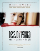 Se, jie - Brazilian Movie Poster (xs thumbnail)