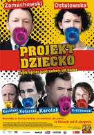 Projekt dziecko, czyli ojciec potrzebny od zaraz - Polish Movie Poster (xs thumbnail)