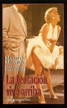 The Seven Year Itch - Spanish VHS movie cover (xs thumbnail)