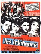 Les tricheurs - Belgian Movie Poster (xs thumbnail)