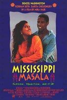 Mississippi Masala - Movie Poster (xs thumbnail)