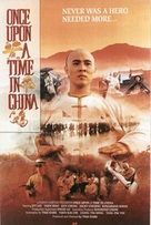 Once Upon A Time In China - Movie Poster (xs thumbnail)