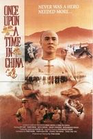 Wong Fei Hung - Movie Poster (xs thumbnail)