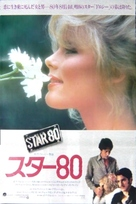 Star 80 - Japanese Movie Poster (xs thumbnail)