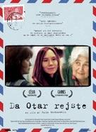 Depuis qu'Otar est parti... - Danish poster (xs thumbnail)
