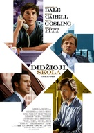 The Big Short - Lithuanian Movie Poster (xs thumbnail)