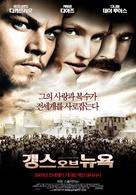 Gangs Of New York - South Korean Movie Poster (xs thumbnail)