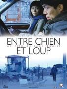 Gae oi neckdae sa yiyi chigan - French Movie Poster (xs thumbnail)