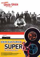 Super 8 Stories - Japanese Movie Poster (xs thumbnail)