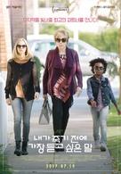The Last Word - South Korean Movie Poster (xs thumbnail)